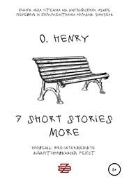 7 shorts stories more by O. Henry. Книга для чтения на английском языке