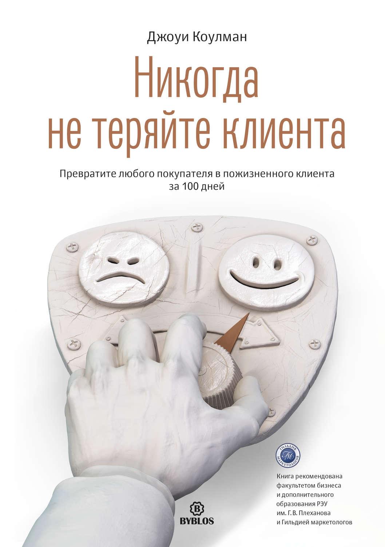 Сборник ненормативный хит xxi века (2014) mp3 » ckopo. Net.
