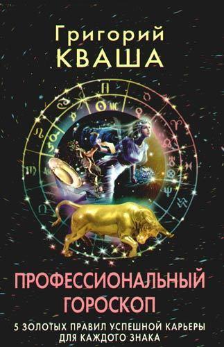 Купить на Litres.ru.