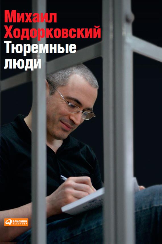 Солженицын как жаль скачать fb2