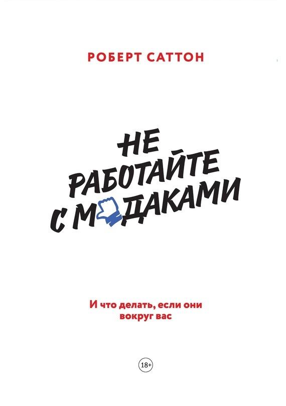 книга что делать скачать pdf