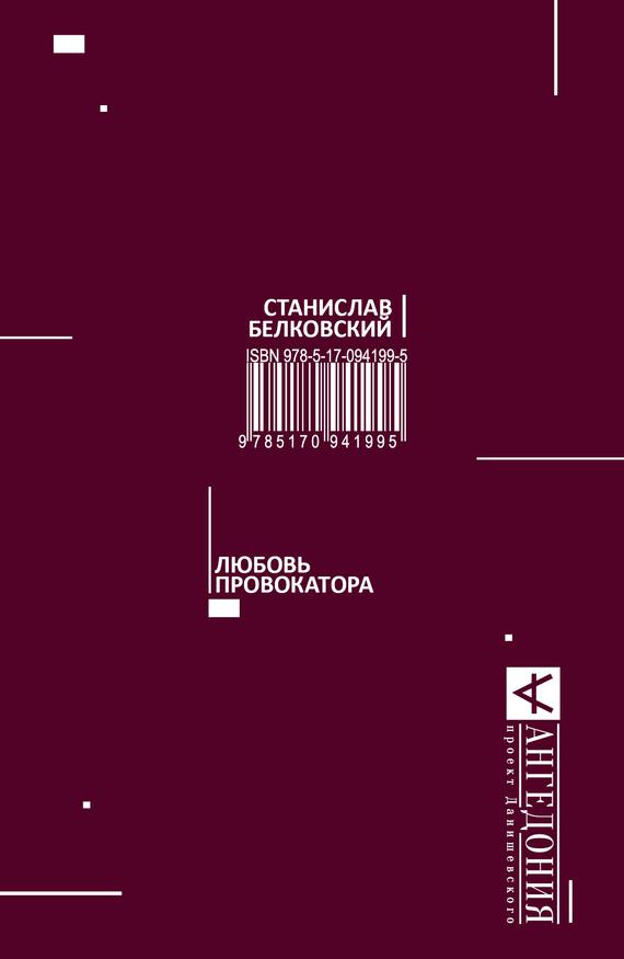 Бутырка Ольга Романова Книга Скачать