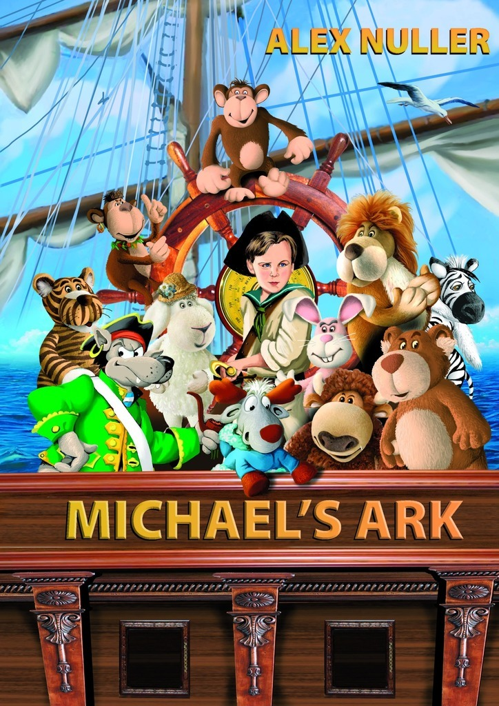 Книга Michael'sArk