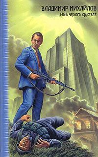 Достойное начало книги 00/04/98/00049887.bin.dir/00049887.cover.jpg обложка