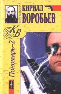 полная книга Баян Ширянов бесплатно скачивать