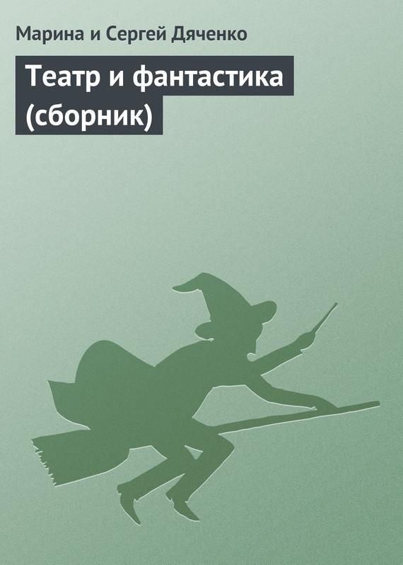 электронный файл static/bookimages/00/05/70/00057035.bin.dir/00057035.cover.jpg