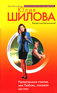 обложка книги static/bookimages/00/06/99/00069934.bin.dir/00069934.cover.jpg