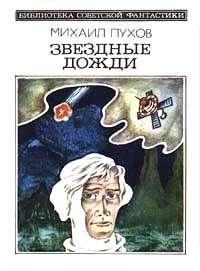 Пухов, Михаил  - Дефицитный хвост