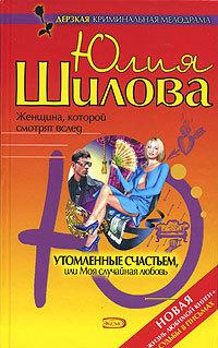 обложка книги static/bookimages/00/11/26/00112619.bin.dir/00112619.cover.jpg