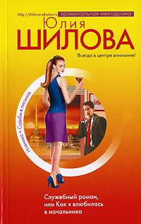 Возьмем книгу в руки 00/11/27/00112714.bin.dir/00112714.cover.jpg обложка