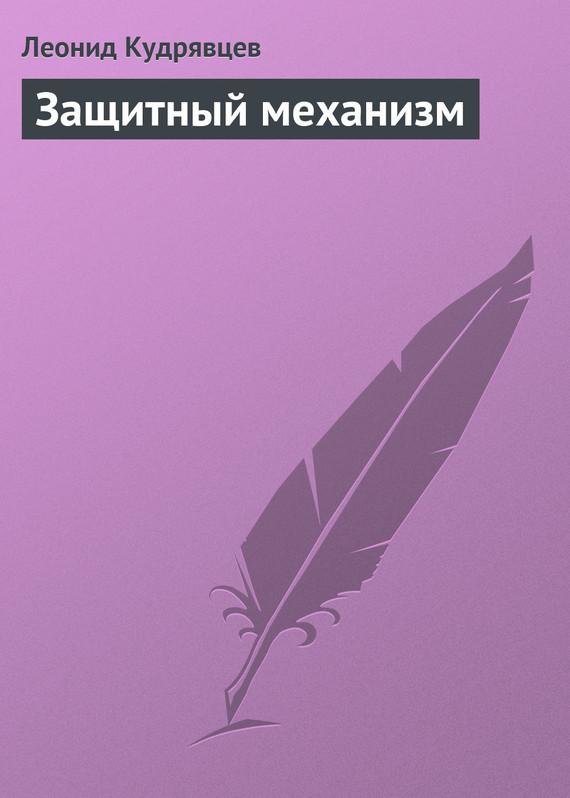 обложка книги static/bookimages/00/11/32/00113241.bin.dir/00113241.cover.jpg