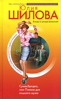 обложка книги static/bookimages/00/11/82/00118270.bin.dir/00118270.cover.jpg