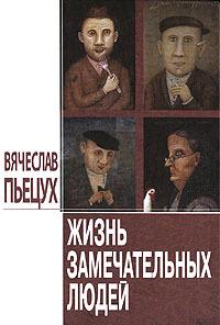 Возьмем книгу в руки 00/12/03/00120340.bin.dir/00120340.cover.jpg обложка