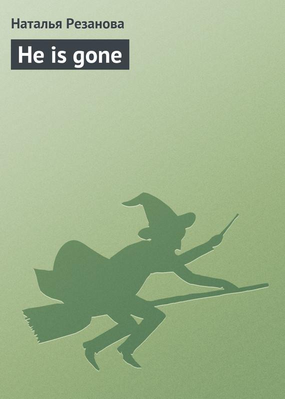 He is gone