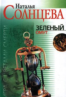 Возьмем книгу в руки 00/12/60/00126067.bin.dir/00126067.cover.jpg обложка