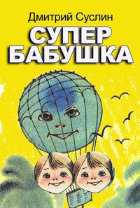 обложка книги static/bookimages/00/12/61/00126168.bin.dir/00126168.cover.jpg