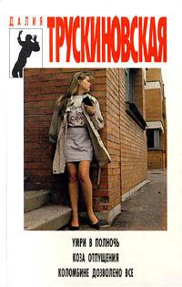 Возьмем книгу в руки 00/13/01/00130184.bin.dir/00130184.cover.jpg обложка