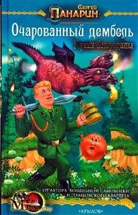 Возьмем книгу в руки 00/13/23/00132308.bin.dir/00132308.cover.jpg обложка