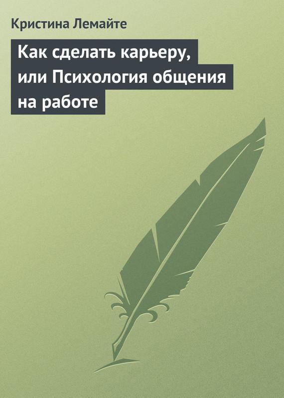 Возьмем книгу в руки 00/13/47/00134700.bin.dir/00134700.cover.jpg обложка