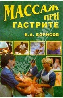 доступная книга Кирилл Борисов легко скачать