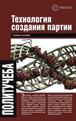 яркий рассказ в книге Валентина Быкова