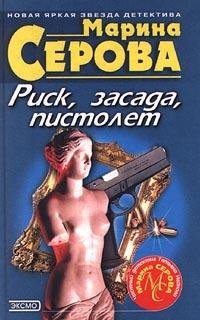 Юрий Шурупов Джокер старого сыскаря