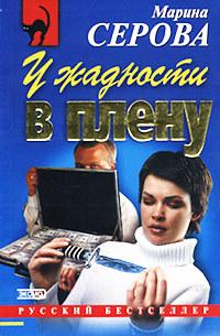 Возьмем книгу в руки 00/13/90/00139040.bin.dir/00139040.cover.jpg обложка