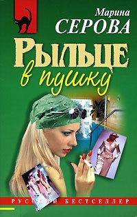 обложка книги static/bookimages/00/13/97/00139777.bin.dir/00139777.cover.jpg
