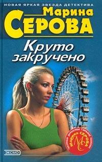 Возьмем книгу в руки 00/13/98/00139827.bin.dir/00139827.cover.jpg обложка