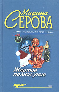 обложка книги static/bookimages/00/13/99/00139975.bin.dir/00139975.cover.jpg