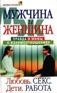 Маргарита Землянская бесплатно