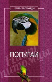 Возьмем книгу в руки 00/14/71/00147163.bin.dir/00147163.cover.jpg обложка