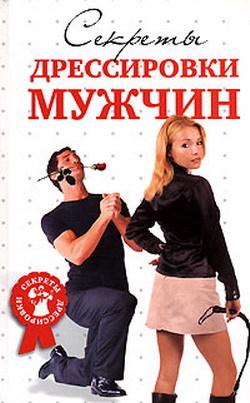 Д. В. Гришина бесплатно