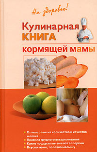 обложка книги static/bookimages/00/15/29/00152923.bin.dir/00152923.cover.jpg
