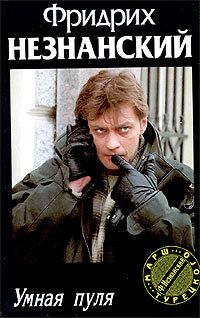 Полицейские детективы