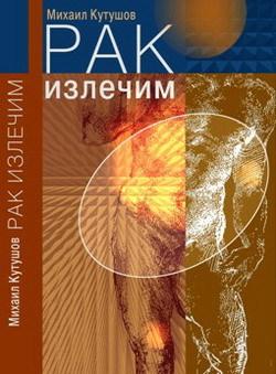 обложка книги static/bookimages/00/15/59/00155942.bin.dir/00155942.cover.jpg