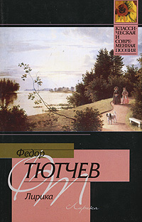 Лирика LitRes.ru 0.000