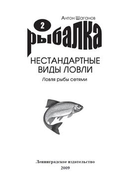 обложка книги static/bookimages/00/15/85/00158567.bin.dir/00158567.cover.png