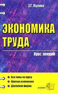 Учебник окружающий мир 2 класс климанова читать онлайн