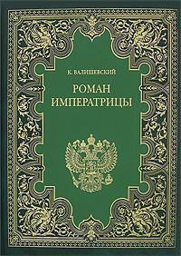 Возьмем книгу в руки 00/16/11/00161178.bin.dir/00161178.cover.jpg обложка