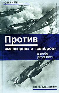 Memoirs of prince Potemkin