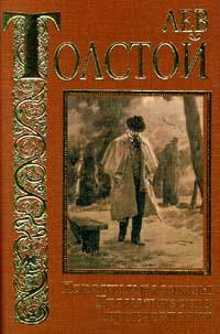 обложка книги static/bookimages/00/16/75/00167526.bin.dir/00167526.cover.jpg