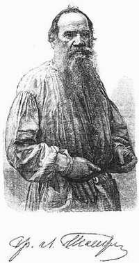 - Л. Н.Толстой. Его жизнь и литературная деятельность