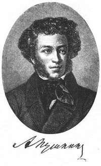 Скабичевский, Александр Михайлович  - Пушкин. Его жизнь и литературная деятельность