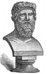 Орлов, Е. Н.  - Платон. Его жизнь и философская деятельность