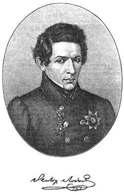 Елизавета Федоровна Литвинова