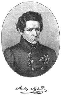 Литвинова, Елизавета  - Н. И. Лобачевский. Его жизнь и научная деятельность