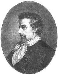 Вейнберг, Петр  - Генрих Гейне. Его жизнь и литературная деятельность