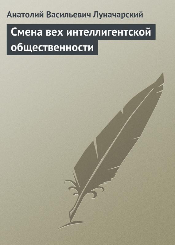 Возьмем книгу в руки 00/16/99/00169993.bin.dir/00169993.cover.jpg обложка