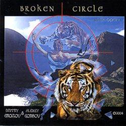 Генри Лайон Олди Broken Circle tigress